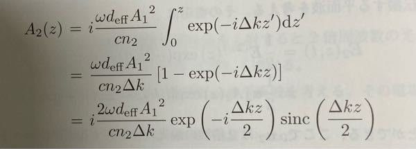 この式あってますか? sinc関数がどう導出されたのかわかりません。