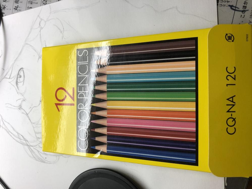 この色鉛筆で青白い顔の塗り方教えてほしいです。 中2です。