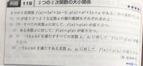 (2)のエですがどう計算すればいいですか?