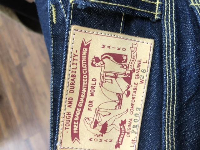 誰かこのジーンズを、知っている方が居られましたらお願いします。 この前ある古着屋で見つけたのですがサイズが合わなくて泣く泣く諦めました、表示には国産で記載してあったのでネットで調べましたがヒットしないので誰かご存知の方がおられましたら宜しくお願いします。