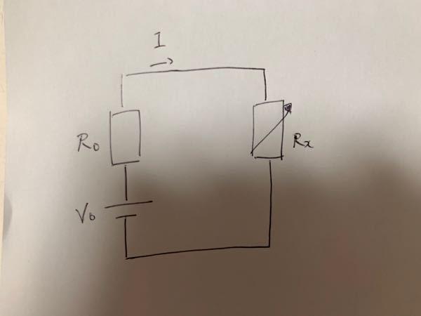 次の直流回路でRxで消費される電力が最大となる条件と最大値を求めよ。 至急です。この問題の答え教えてほしいです 答えてくれた人にお礼を差し上げます