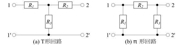 四端子回路網内の抵抗値の出し方がわかりません 実験結果から、四端子回路網内の抵抗を出す問題なのですが、添付してある写真ような回路でR1,R2,R3を求める問題です。