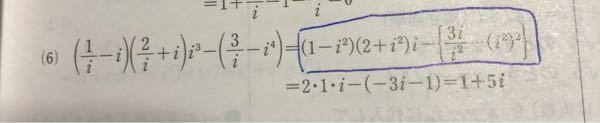 下の問題の解説について、どうして青の四角の部分になるのか分かりません。 教えてください。