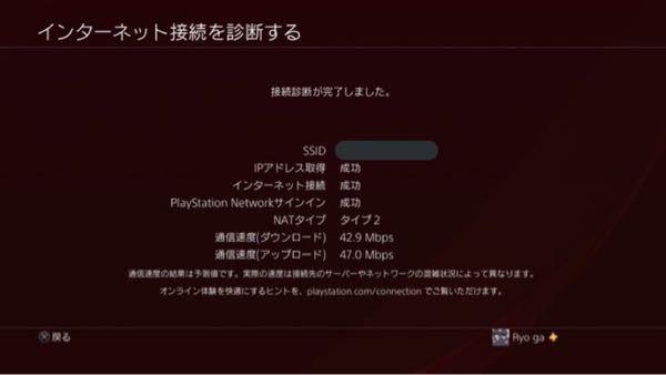 PS4でAPEXをプレイしているんですが 画像の環境は適しているのでしょうか? 時折物凄くラグが発生するんですが…