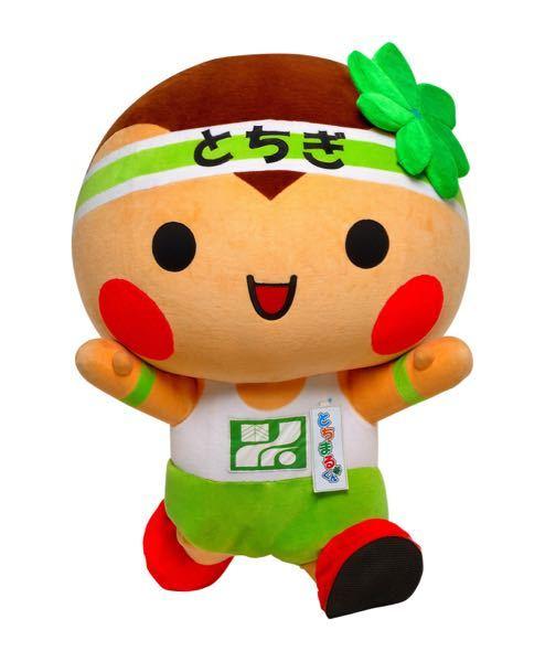 栃木県といえば何ですか?