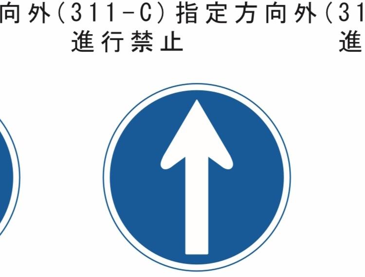 わかる方教えてください。 こちらの標識の下に「7:00〜8:00」 と書かれていた場合なんですが、 8:01から左折もしくは右折はできるのでしょうか。 よろしくお願いいたします。
