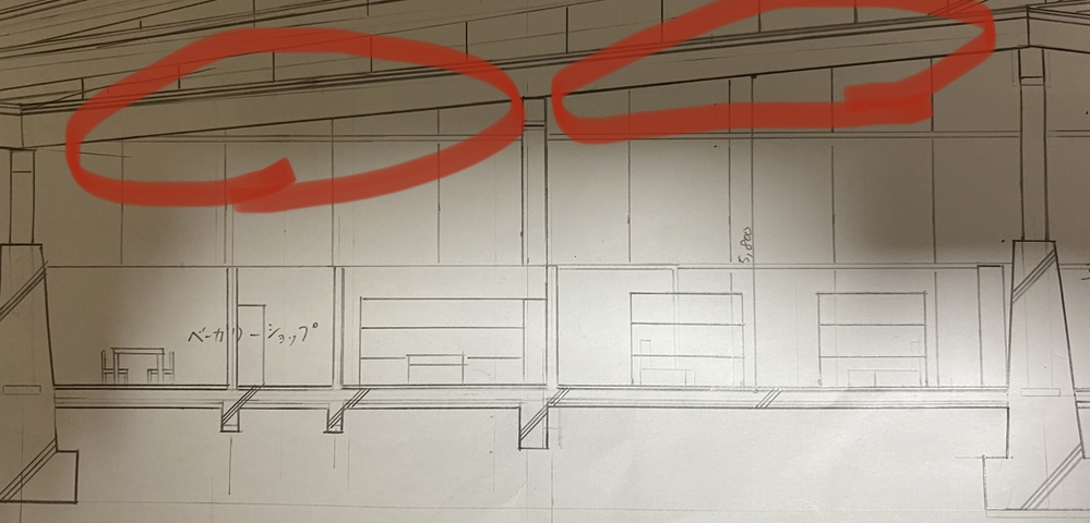 木造建築の切妻屋根の断面図の書き方について質問です。 この箇所には何か書かなければならない部材か何かありますか?