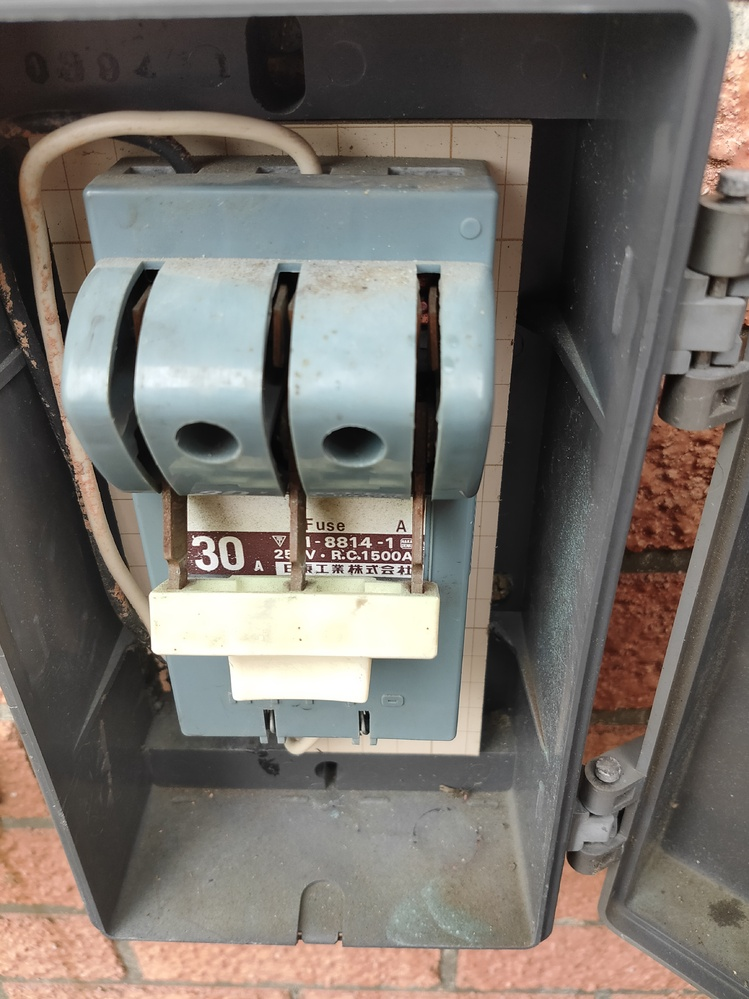 このレバーは一般的になんと呼ばれるものですか? ブレーカー? スイッチ? 尚、工業用のポンプの入切りで使っております 電気に詳しい方宜しくお願いします
