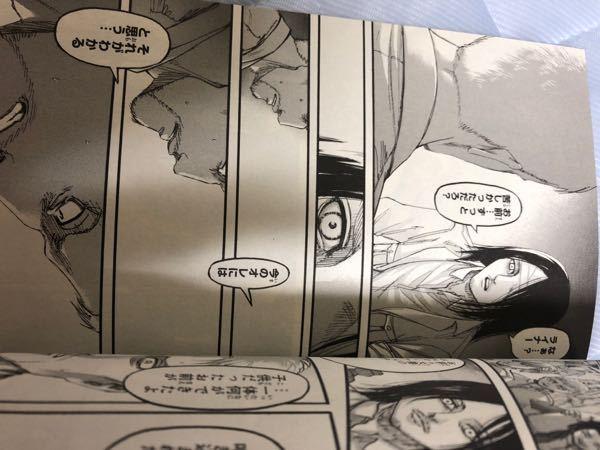 進撃の巨人25巻100話にて なぜエレンはライナーが苦しかったことを今共感できたのですか?