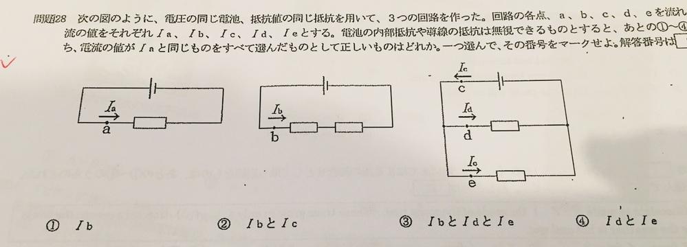 画像の問題について詳しい解き方を分かりやすく教えてください。 よろしくお願いします。答えは④です。