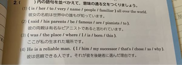 至急 この英語の答えを誰か教えて頂けませんか…!!お願い致します!!