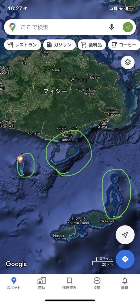 無知ですみません。 Googleマップで フィジーに上陸しようと思ったのですが、 フィジーの下の島の周りにある 囲ってる部分って何なのでしょうか? あと左のハート印の部分はバチュールルや エクボという名前の場所らしいのですが、 上陸はおろか検索をかけても ヒット数が少なすぎて 何の妄想も出来ませんでした。 そういう秘境?に旅行に行く方は どこで情報を得るのでしょうか?