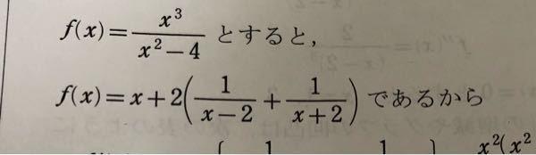 この変形教えてください。