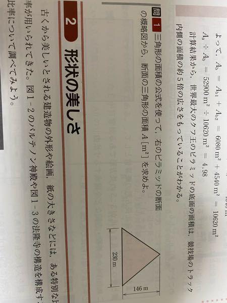 数理 問1答えは1.68×10⁴であってますか?