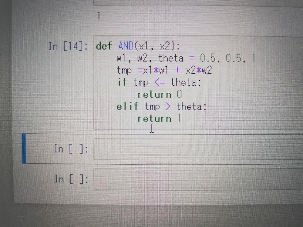 python初心者です このプログラムを実行しても何も返って来ず、 困っています。本に書いてあるプログラムをそのまま写したのですが、何が間違っているのかが分かりません。なにがおかしいのか教えていただけませんか?