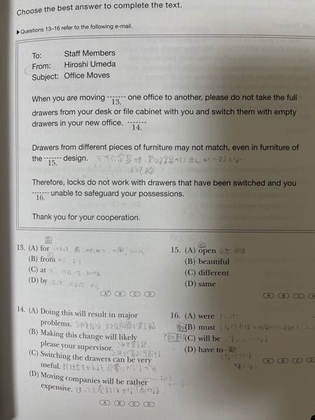 【至急!!!】英語の問題です。 写真の問題の答えを教えて下さい!!!