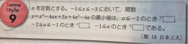 数1について質問です。 この問題の回答、解説をよろしくお願いします(o_ _)o