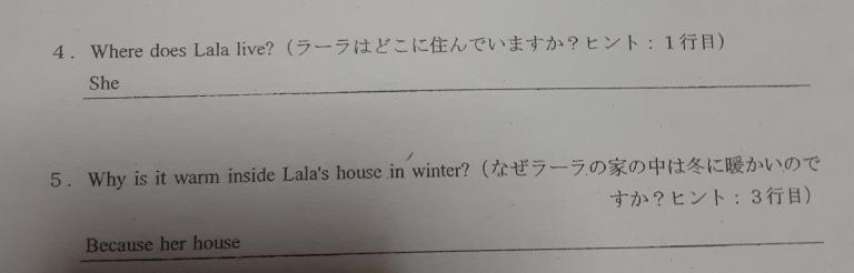 誰か教えてください Hello. I live in Iceland. It's very cold here. I usually wear a big, thick coat in winter. My house wears thick grass all year round. It snowed yesterday, but it was warm inside my house. Isn't my house nice? が教科書の文です プリントの問題でどう書けばいいかわかんないので教えてください(すいません語彙力がなくって)