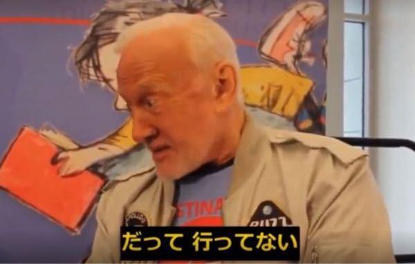 アポロ11号の宇宙飛行士オルドリン氏が 月に行ってない と非公式の場で言ってます じゃあ、...