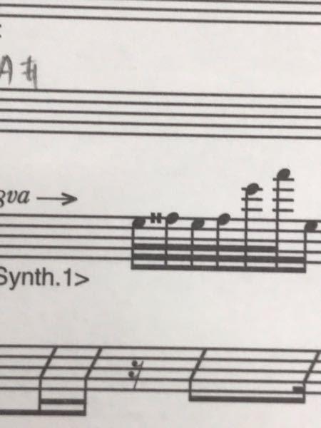 この、左から2番目の音符の左側についている縦線二本はなんでしょうか?