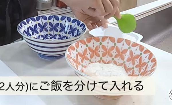 YouTubeの料理動画で見たのですが、 この画像のどんぶりについて情報を 教えていただきたいです(´・ω・`)