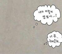 インスタの韓国語のエフェクトなのですが、 日本語で意味を教えていただきたいです
