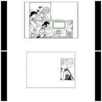 画像をみて それぞれの話を教えてください! 上はなんでしょう?(藤子・F・不二雄先生の漫画な気がするのですが、タイトルがわからないです) 下はドラえもんで「ハロー宇宙人」の スネ夫と円番さんのやりとりのところかなと思うのですが、分かりますか?