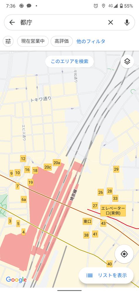 スマホのグーグルマップアプリで地名や駅名、建物名等が表示されません。 (駅出口名、路線名、高速IC名等、通り名、河川名等は表示されています) シークレットモードでは、表示されます。 その他、触れるボタンは触ったつもりですが、表示されません。 同じGoogleIDでパソコンでは表示されます。 これは、スマホ個体のバグでしょうか?もしくは、設定で直りますか? Android11、S6-KCです。
