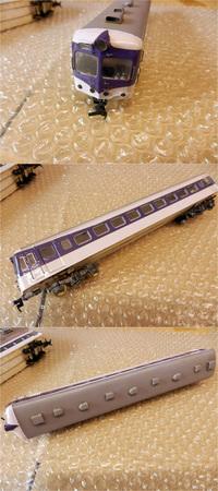 この鉄道模型(HOゲージ)の詳細がわかる方いらっしゃいますか?ペーパーキットのようです。メーカー名・車種名等、全くわからず困っております。