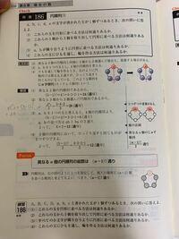 (2) 5P3/3 この式が分かりません。 自分は、5C3×(3-1)!=20と計算しました。 答えは同じですが、この問題集の解答の意味が分かりません。 順列を計算しているんだなあ→3どっから出てきた? って感じです。解説お願いします。  補足に3つの重複があると書かれていますが、3はどこから出てきたんですか。