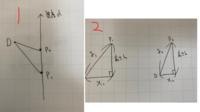 APEXというゲームの中での最適解を、数学を用いて解きたいと考えております。 プレイヤーはゲーム開始時に、飛行船から目的地に向けてパラシュート降下するのですが、どの時点で降下開始すべきかの科学的な解を誰も出せておらず、経験値に頼っている状況です。  図1をご覧ください。ここで、点Dは標高ゼロの目的地、矢印は速度d1・標高hで飛ぶ飛行船、点P1・P2は降下開始の候補点を例示したものです。二次元...