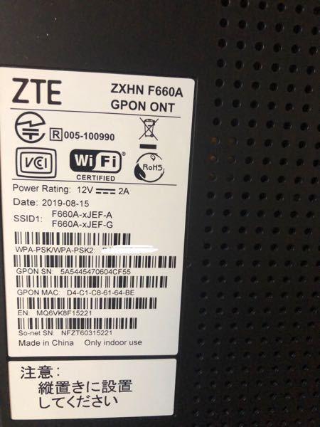 Wi-Fiルーターを変えるべきかどうか悩んでます。 ポケットWi-Fiユーザーでしたが光に変えました。 戸建てタイプです。 夜は遅いなぁと感じることも多いです。 写真の情報で何かわかりますか? 日曜23時で 上り24.71mbps 下り22.21 おすすめのルーターがあれば教えて下さい