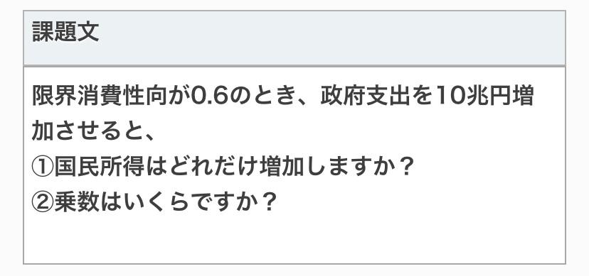 こんにちは☀️ こちらの問題答えていただけたら嬉しいです‼︎ お手数おかけしますがよろしくお願いします