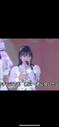 AKB48峯岸みなみ卒業コンサートに出ていたこの子の名前を教えてください。かわいいなと思ったのですが、名前が分かりません。 よろしくお願いします。