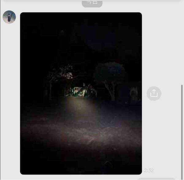 LINEで起きた心霊現象?です。 昨夜のpm2.30分程にこのようにして画像が送られてきたのですが、送ってきた本人は「その頃は寝ていたしそんな写真持っていないと」言っていたのです。 そしてこの写...
