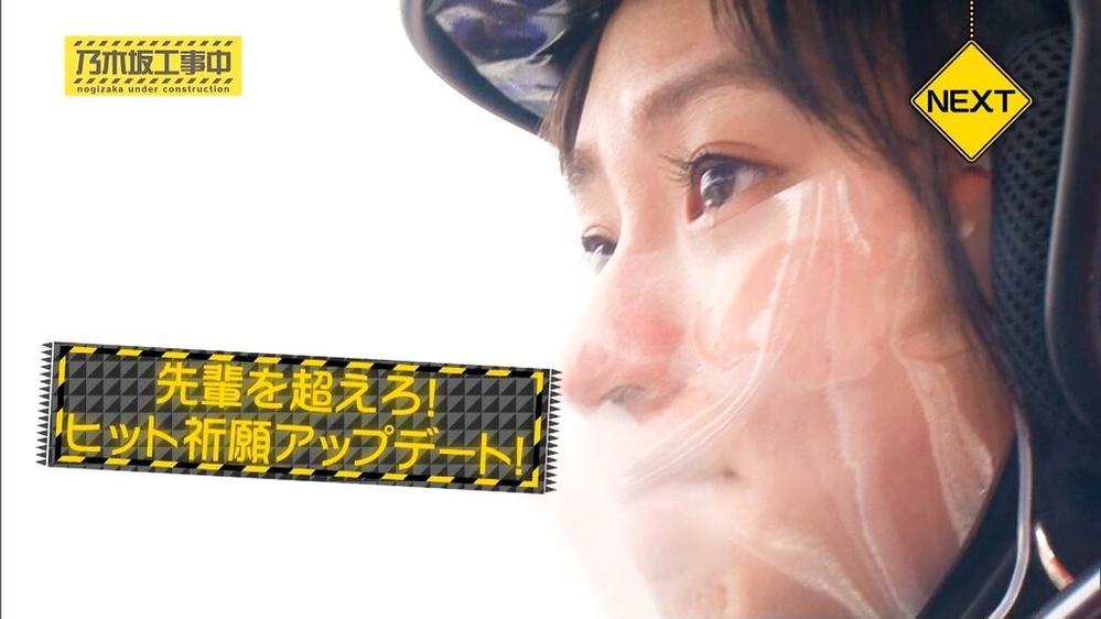 乃木坂工事中の次回予告に映っていたこのコは誰でしょうか?こんなメンバーいましたっけ?