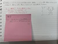 電気回路の相互インダクタンス・合成インダクタンスに関する問題です。 赤文字の2式を立てるところまでは理解したのですが、これから式変形をして、電流Iを求める過程が分かりません。 解説お願いします。