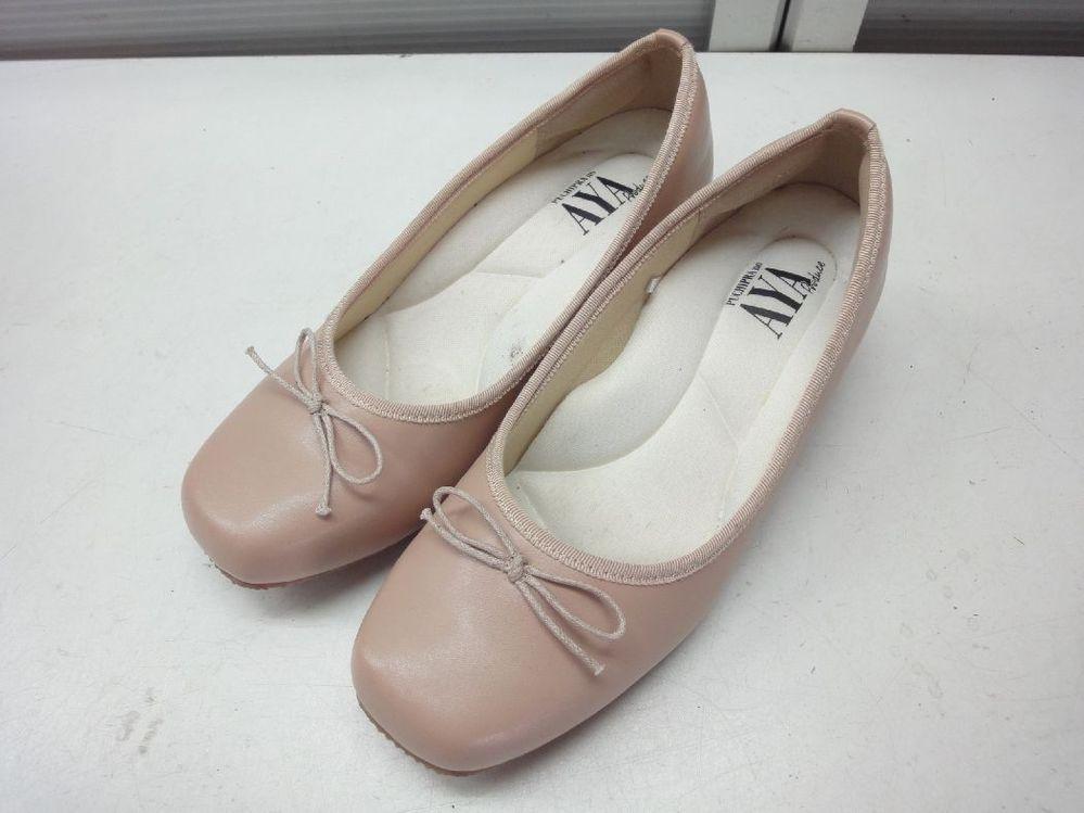 しまむら、とかでクッション性のいい インソール靴を良く見るんですが。 サイズがなくてクッションのインソール だけでも欲しいのですが 子供用のインソールはありませんか? こんな感じのインソールです