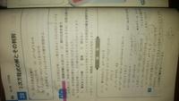 (1)の(iii)の解答にある(x-1)²+1≠0はなぜてすか? 解の公式で計算してiを使えば計算はできませんか?