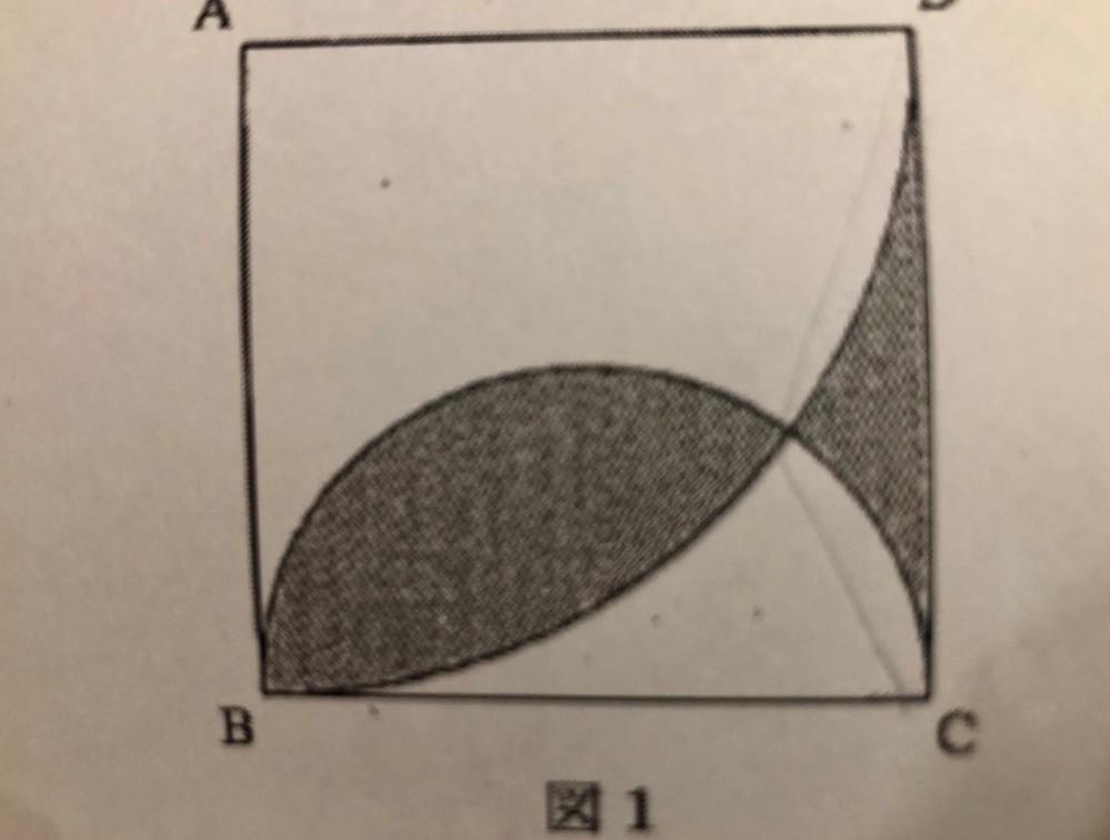 中学受験の算数の図形問題を教えてください。 下の画像は、正方形と中心角が90度のおうぎ形と半円を重ねた図形で、正方形1辺の長さは10cmだそうです。この時、斜線部分の面積を求めなさい。 という問...