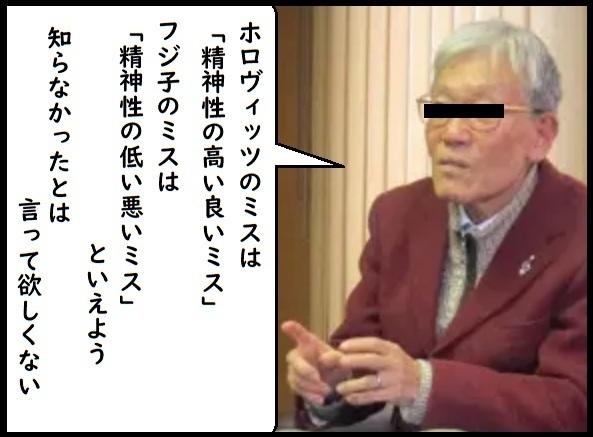 えぇ~、例の『リシッツァ質問』を立てて今日で10年経ったようですが・・・、 ㅤ 以下、長文ですのでソレがお嫌いな方はココで切り上げるようお願いします。 早速ですが、知らない方のためにその質問を貼っておきます↓ https://detail.chiebukuro.yahoo.co.jp/qa/question_detail/q1263539302 ㅤ ・・・で、↑の質問の要旨の一つは「プロの奏者はそれぞれ上手い下手があっても誰もがとりあえず楽譜通りに音を並べるくらいはしているであろう」って言う全く根拠のない聴き手側の思い込みについてだったんですが(←後付けではアリマセン)、 リシッツァのようなホボホボ無名の奏者を例に取り上げてもソレほど説得力がなかったのかもしれないので、今回は「デタラメな演奏をし(まくっ)てる超有名な奏者」を皆さんに挙げて頂きたいと思います。 なお、具体例を挙げずに演奏を批評するのはクラシック評論家の先生方にでも出来る芸当なので、当てはまる奏者ならびに「㌧でもない演奏の実例」を2つ以上挙げて下さい(←1つだけだと当該奏者のファンの皆様などから「レアケースを引っ張って来て貶すのはズルい!」とか苦情が来るかもしれんので)。 ではまず他人様へお訊きする前に私がその実例となる奏者を挙げてみますと、真っ先に挙げられるのは、かの有名なホロヴィッツです。 ホロヴィッツをどう評価するかによってその人が「最低限マトモに演奏を聴いている人」なのか「クラシック評論家先生の至言を布教しているだけの人なのか」が如実に分かる言わばリトマス試験紙のような奏者だと勝手に思ってる訳ですが、ソレは置いといて、 早速(?)、「何これ?」な演奏を挙げてみると、ラフマニノフ「ピアノソナタ第2番」の序盤のココ↓、まずはマトモな演奏から見て下さい https://youtu.be/tlQwBHKVros?t=66 ↑御覧の通り、どんどん跳躍の幅が広くなっていきますが、ホロヴィッツ先生が弾くと・・・、↓ https://youtu.be/-JaY0IZEy90?t=75 もっと誰にでもわかるような箇所を挙げると、ブラームス「ピアノ協奏曲第2番」の見せ場であるココ↓、今回もマトモな演奏から↓ https://youtu.be/n94vcKmDJwo?t=478 ↑御覧のように、トリルをしながら徐々に下降したあとで急速に上行するフレーズですが、先生は↓ https://youtu.be/PwQVgxRvaNE?t=446 いや弾けy(以下略) 前置きが長くなりましたが・・・↓ ※ 「デタラメな演奏をしまくってる有名な奏者」ならびにその具体例を↑のような感じでドシドシ貼り付けてお寄せください。もちろん(?)、ヴァイオリニストなどピアニスト以外の奏者でも構いません。 ちなみに、ホロヴィッツの↑の感想とかだけでも構いませんのでどうかお気軽に回答をお寄せいただければと思います。よろしくお願いします。