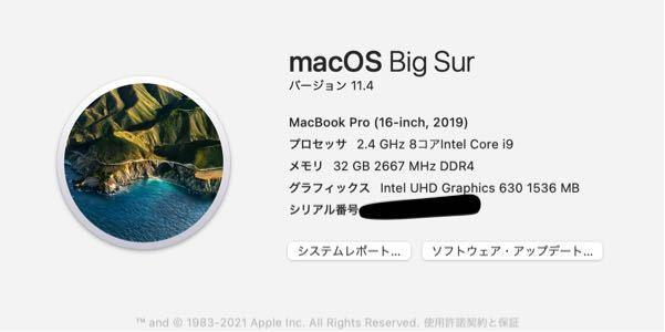 MACが重いです。 Chromeしか開いてないのに、デスクトップ切り替えの時にカクカクしたりタイムラグがでます。 タスクマネージャーを見てもCPU使用率は2%程度で正常です。 純粋に故障でしょうか?
