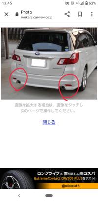 乗用車の車検に詳しい方、写真の純正リアリフレクターを裏からLEDを入れて5w程度に光らせると、車検に通りますでしょうか。 リアフォグほどに光らず、テールランプくらいのワッと数なのですが、車検になにか規定はあるのでしょうか。