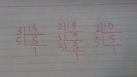 最小公倍数、最大公約数の求め方はこれでいいんですか? 素因数分解はまた別ですか? ごちゃごちゃに理解してます。