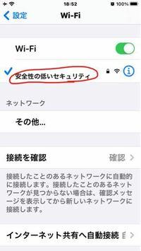 WiMAX2+  【au版】Speed Wi-Fi NEXT W05←を使っています。   安全性の低いセキュリティと書いてありますが これ以上の セキュリティ向上はこのタイプの WiMAXではできるんですか?