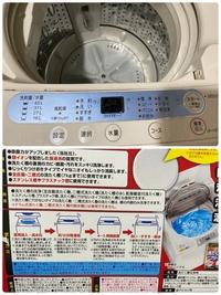 洗濯槽クリーナーをかったのですが 使い方がわからずわかる方 おしえてください  高位水というボタンがなくて お湯をいれてみましたが 下の穴から全部ぬけてしまいます。 この洗濯機では使えないのですかね?
