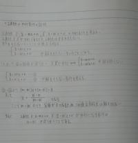 数2です 2直線の平行条件の証明を考えたので添削とアドバイスお願いします! 証明ではm=m'かつn=n' つまり2直線が重なる時を省いてますがこれは大丈夫なのでしょうか?
