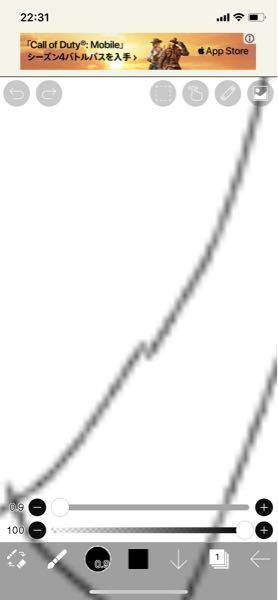 趣味でアイビスというイラストアプリで絵を描いているのですが線画がどうしても上手く描けません。 手ブレ修正とかを使うんですが太い線の線画はまだ出来てもほっそい線での線画が出来ません。 だからいつも...