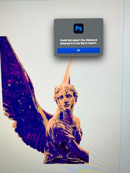 PhotoShop 画像 サイズ 変更 方法 画像のサイズの変更方法をご存知の方がいましたら教えて下さい。 画像を選択して結語させ、レイヤーにペーストしようとした所、画像サイズが大き過ぎてクリップボードにコピー出来ないと出てしまいました。 そこで調べた所、実際の画像は34016px ×42520pxと大きな画像になっていました。 この画像を編集しやすいごく一般的な大きさに変更する方法をご存知の方がいましたら教えてください。 どうぞよろしくお願いいたします。