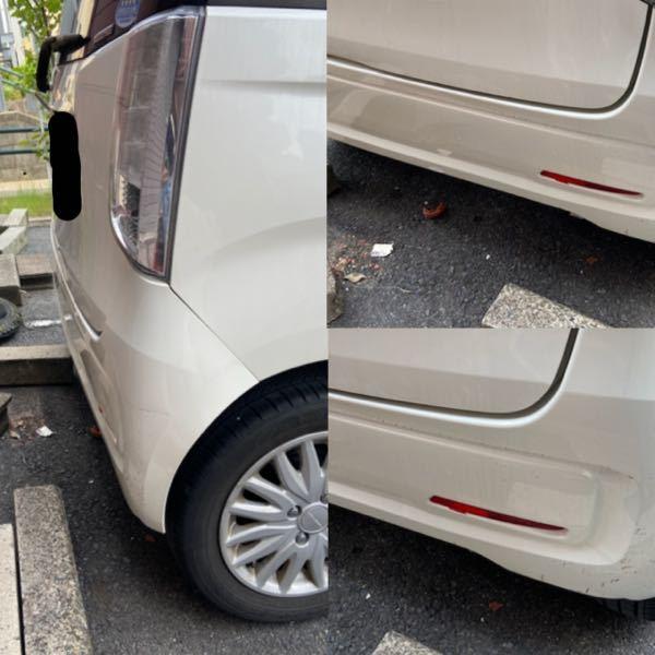 enwagonのコンポートパッケージに乗っているものです。 バック駐車の際に後ろをぶつけてしまいまして、、下の部分が若干割れて、内側に少し凹んでいる状態です。これはすぐに修理に出すべきでしょうか?お恥ずかしながら貯金があまりなく、直さなくても良ければこのままにしておきたいのですが